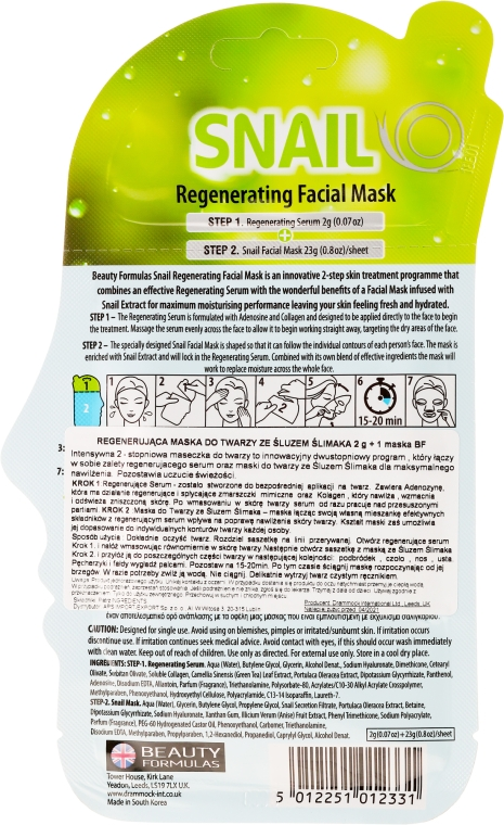Mască de față regenerantă cu extract de melc - Beauty Formulas Snail Regenerating Facial Mask — Imagine N2
