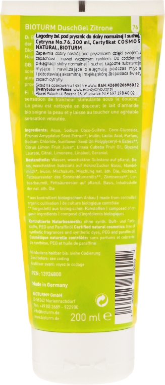 "Gel de duș ""Lămâie"" - Bioturm Lemon Shower Gel No.76 — Imagine N2"