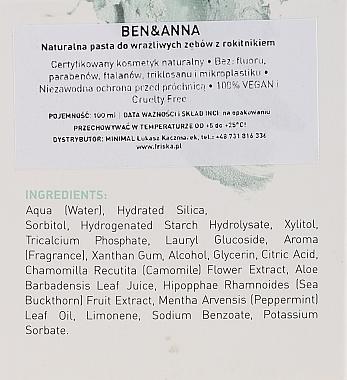 Pastă de dinți - Ben & Anna Natural Sensitive Toothpaste — Imagine N3