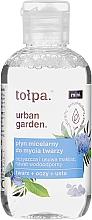 Parfumuri și produse cosmetice Apă micelară - Tolpa Urban Garden Micellar Water