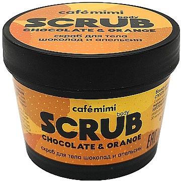"""Scrub de corp """"Ciocolată și portocală"""" - Cafe Mimi Body Scrub Chocolate & Orange — фото N1"""