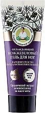 Parfumuri și produse cosmetice Gel răcoritor pentru picioare cu ienupăr - Reţete bunicii Agafia Juniper Foot Gel