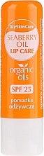 Parfumuri și produse cosmetice Balsam cu ulei organic de cătină pentru buze - GlySkinCare Organic Seaberry Oil Lip Care