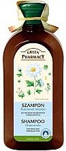 """Parfumuri și produse cosmetice Șampon """"Tratamentul mușețelului"""" - Green Pharmacy"""