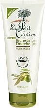"""Parfumuri și produse cosmetice Ulei de duș """"Ulei de măsline"""" - Le Petit Olivier Shower Butter Olive Oil"""