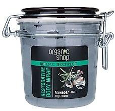 """Parfumuri și produse cosmetice Body wrap detox express """"Terapie minerală"""" - Organic Shop Restorative Body Wrap"""