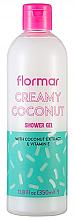 """Parfumuri și produse cosmetice Gel de duș """"Cocos"""" - Flormar Cotton Coconut Shower Gel"""