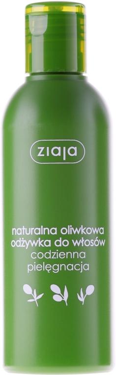 """Кондиционер для волос """"Оливковый натуральный"""" - Ziaja Olive Natural Hair Conditioner"""