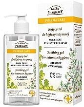 Parfumuri și produse cosmetice Gel hidratant pentru igiena intimă, cu mușețel - Green Pharmacy Soothing Gel