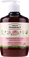 "Parfumuri și produse cosmetice Săpun lichid ""Trandafir moscat și bumbac"" - Green Pharmacy"