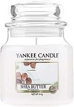 Духи, Парфюмерия, косметика Свеча в стеклянной банке - Yankee Candle Shea Butter