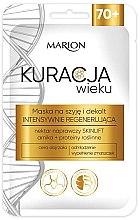 Parfumuri și produse cosmetice Mască regenerantă pentru gât și decolteu - Marion Age Treatment Mask 70+