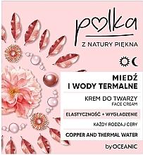 """Cremă de față """"Flexibilitate și Netezire"""" - Polka Face Cream — Imagine N1"""