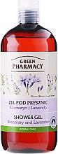 "Parfumuri și produse cosmetice Gel de duș ""Rozmarin și lavandă"" - Green Pharmacy Shower Gel Rosemary and Lavender"