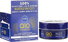 Parfumuri și produse cosmetice Cremă de noapte pentru piele sensibilă - Nivea Q10 Power Cream