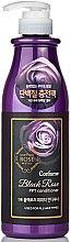 Духи, Парфюмерия, косметика Balsam de păr - Welcos Confume Black Rose PPT Conditioner