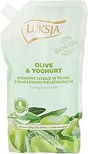 """Parfumuri și produse cosmetice Săpun lichid """"Ulei de măsline și iaurt"""" - Luksja Creamy Olive & Yogurt Soap (Doy-pack)"""
