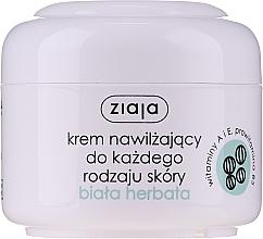 """Parfumuri și produse cosmetice Cremă hidratantă pentru față """"Ceai alb"""" - Ziaja Cream White Tea"""