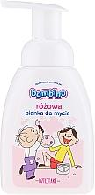 Parfumuri și produse cosmetice Spumă de baie pentru copii, roz - Nivea Bambino Kids Bath Foam Pink