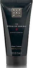 Parfumuri și produse cosmetice Cremă de ras - Rituals The Ritual Of Samurai Shave Cream