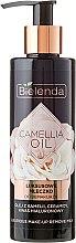 Parfumuri și produse cosmetice Lapte pentru demachiere - Bielenda Camellia Oil Luxurious Make-up Removing Milk