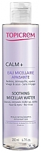 Parfumuri și produse cosmetice Apă micelară - Topicrem Calm+ Soothing Micellar Water