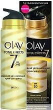 Parfumuri și produse cosmetice Cremă-ser hidratant pentru față SPF 20 - Olay Total Effects 7 In One Moisturizer + Serum Duo SPF 20
