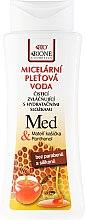 Parfumuri și produse cosmetice Apă micelară - Bione Cosmetics Honey + Q10 Water