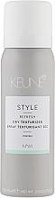 Текстурайзер сухой для волос №61 - Keune Style Dry Texturizer Travel Size — фото N1