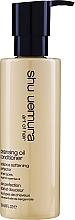 Parfumuri și produse cosmetice Balsam cu ulei de curățare - Shu Uemura Art Of Hair Cleansing Oil Conditioner