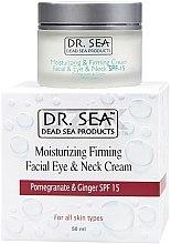 Parfumuri și produse cosmetice Cremă de față cu extract de rodie și ghimbir SPF15 - Dr. Sea Moisturizing Cream