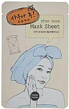 Parfumuri și produse cosmetice Mască din țesătură după tratamente cu apă, strângerea porilor - Holika Holika After Mask Sheet Sauna