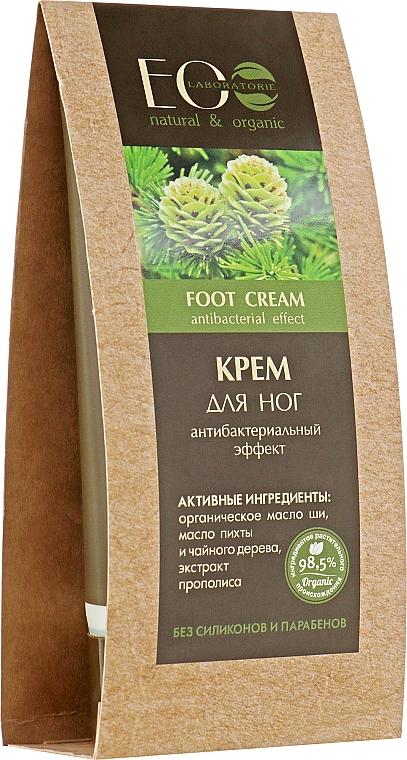"""Крем для ног """"Антибактериальный"""" - ECO Laboratorie Foot Cream — фото N2"""