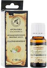 """Parfumuri și produse cosmetice Compoziție aromatică """"Vindecare"""" - Aromatika"""