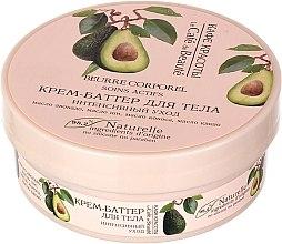"""Parfumuri și produse cosmetice Unt de corp """"Îngrijire intensivă, Avocado"""" - Le Cafe de Beaute Body Butter Cream"""