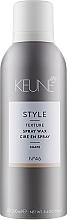 Воск-спрей для волос №46 - Keune Style Spray Wax — фото N1