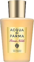 Parfumuri și produse cosmetice Acqua Di Parma Peonia Nobile - Gel de duș