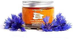 Parfumuri și produse cosmetice Cremă nutritivă de iarnă pentru ten normal, uscat și sensibil - Uoga Uoga