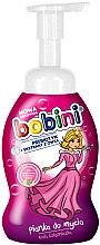 """Parfumuri și produse cosmetice Spumă de baie """"Mică prințesă"""" - Bobini Baby Line Bath Foam"""