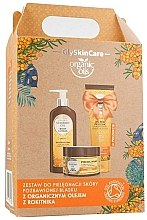 Parfumuri și produse cosmetice Set - GlySkinCare Organic Seaberry Oil (b/lot/250ml + sh/gel/250ml + b/scrub/400g)