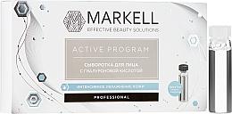 Parfumuri și produse cosmetice Ser pentru față cu acid hialuronic - Markell Cosmetics Active Program
