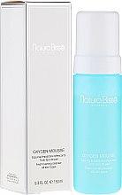 Parfumuri și produse cosmetice Mousse oxigenant pentru față - Natura Bisse Oxygen Mousse