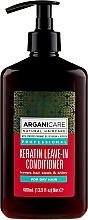 Parfumuri și produse cosmetice Balsam cu keratină pentru toate tipurile de păr, fără clătire - Arganicare Keratin Leave-in Conditioner For Dry Hair