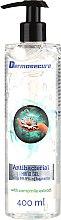 Духи, Парфюмерия, косметика Антибактериальный гель для рук с экстрактом ромашки - Dermosecure Antibacterial Hand Gel