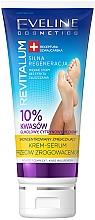 Parfumuri și produse cosmetice Cremă-ser pentru picioare - Eveline Cosmetics Revitalum 10%