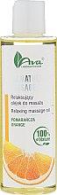 Parfumuri și produse cosmetice Ulei pentru masaj cu extract de portocală - Ava Laboratorium Aromatherapy Massage Relaxing Massage Oil Orange