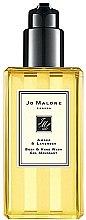 Parfumuri și produse cosmetice Jo Malone Amber & Lavender - Gel pentru curățarea mâinilor
