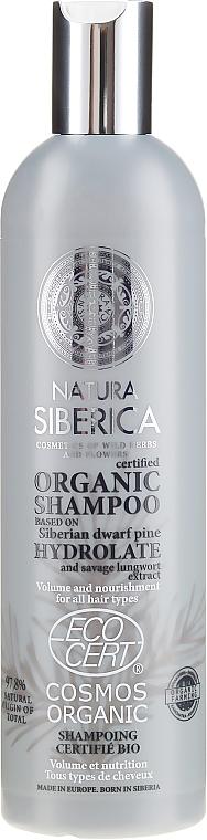 Șampon - Natura Siberica Certified Organic Volume & Nourishment Shampoo