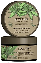 """Parfumuri și produse cosmetice Șampon scrub pentru păr """"Curățare și detoxifiere"""" - Ecolatier Organic Aloe Vera Shampoo-Scrub"""
