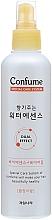 """Parfumuri și produse cosmetice Spray parfumat de păr """"White Rose"""" - Welcos Confume Perfume Water Essence"""